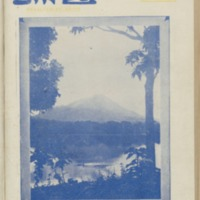 https://repository.monash.edu/files/upload/Asian-Collections/Sin-Po/ac_1924_11_29.pdf
