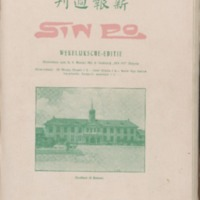 https://repository.monash.edu/files/upload/Asian-Collections/Sin-Po/ac_1923_04_28.pdf