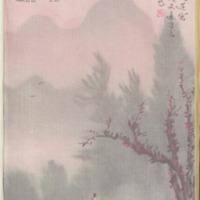 https://repository.monash.edu/files/upload/Asian-Collections/Sin-Po/ac_1941_07_19.pdf