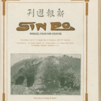 https://repository.monash.edu/files/upload/Asian-Collections/Sin-Po/ac_1923_08_18.pdf