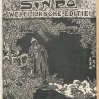 https://repository.monash.edu/files/upload/Asian-Collections/Sin-Po/ac_1936_08_15.pdf