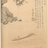 https://repository.monash.edu/files/upload/Asian-Collections/Sin-Po/ac_1940_06_08.pdf