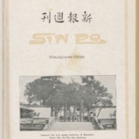 https://repository.monash.edu/files/upload/Asian-Collections/Sin-Po/ac_1928_04_28.pdf