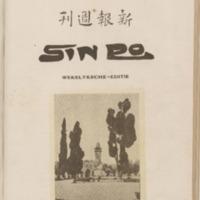 https://repository.monash.edu/files/upload/Asian-Collections/Sin-Po/ac_1924_12_06.pdf