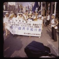https://repository.erc.monash.edu/files/upload/Asian-Collections/Myra-Roper/japan-030.jpg