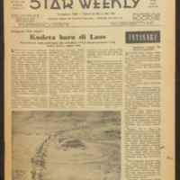 https://repository.monash.edu/files/upload/Asian-Collections/Star-Weekly/ac_star-weekly_1960_08_13.pdf