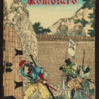 https://repository.monash.edu/files/upload/Rare-Books/Japanese-Fairy-Tales/rb_jp_ft-001.pdf