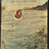 https://repository.monash.edu/files/upload/Rare-Books/Japanese-Fairy-Tales/rb_jp_ft-013a.pdf