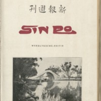 https://repository.monash.edu/files/upload/Asian-Collections/Sin-Po/ac_1926_03_06.pdf
