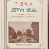 https://repository.monash.edu/files/upload/Asian-Collections/Sin-Po/ac_1923_06_23.pdf