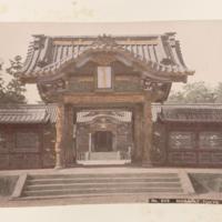 https://repository.erc.monash.edu/files/upload/Rare-Books/Japanese-Albums/jp-03-015.jpg