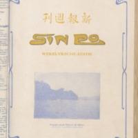 https://repository.monash.edu/files/upload/Asian-Collections/Sin-Po/ac_1924_02_09.pdf