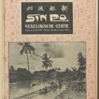 https://repository.monash.edu/files/upload/Asian-Collections/Sin-Po/ac_1932_12_31.pdf