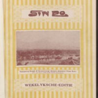 https://repository.monash.edu/files/upload/Asian-Collections/Sin-Po/ac_1924_01_05.pdf