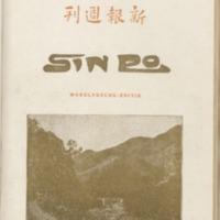 https://repository.monash.edu/files/upload/Asian-Collections/Sin-Po/ac_1926_07_31.pdf