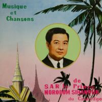 https://repository.erc.monash.edu/files/upload/Asian-Collections/Sihanouk/Images/NS20.jpg