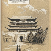 https://repository.monash.edu/files/upload/Asian-Collections/Sin-Po/ac_1938_09_17.pdf