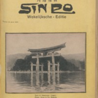 https://repository.monash.edu/files/upload/Asian-Collections/Sin-Po/ac_1930_04_19.pdf