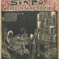https://repository.monash.edu/files/upload/Asian-Collections/Sin-Po/ac_1936_03_07.pdf