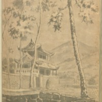 https://repository.monash.edu/files/upload/Asian-Collections/Sin-Po/ac_1940_01_13.pdf