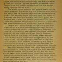 Amanat PJM Presiden Sukarno pada Para Peserta Musjawarah Kehutanan, Istana Bogor, 11 Desember 1964