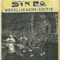 https://repository.monash.edu/files/upload/Asian-Collections/Sin-Po/ac_1936_08_01.pdf