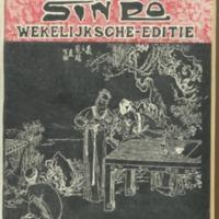 https://repository.monash.edu/files/upload/Asian-Collections/Sin-Po/ac_1936_12_26.pdf