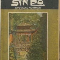 https://repository.monash.edu/files/upload/Asian-Collections/Sin-Po/ac_1929_02_09.pdf