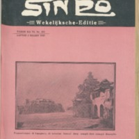 https://repository.monash.edu/files/upload/Asian-Collections/Sin-Po/ac_1929_03_02.pdf