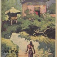 https://repository.monash.edu/files/upload/Asian-Collections/Sin-Po/ac_1941_01_25.pdf