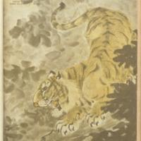 https://repository.monash.edu/files/upload/Asian-Collections/Sin-Po/ac_1941_02_15.pdf