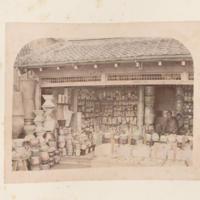 https://repository.erc.monash.edu/files/upload/Rare-Books/Japanese-Albums/jp-03-045.jpg