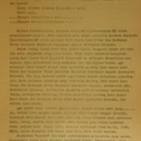 Pidato PJM Presiden Sukarno pada Upatjara Pelantikan Sdr Sudjatmo Tjondronegoro SH Mendjadi Duta Besar Republik Indonesia Untuk Keradjaan Belanda, Istana Bogor, 17 Djanuari 1965