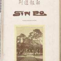 https://repository.monash.edu/files/upload/Asian-Collections/Sin-Po/ac_1927_05_21.pdf