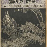 https://repository.monash.edu/files/upload/Asian-Collections/Sin-Po/ac_1936_06_06.pdf