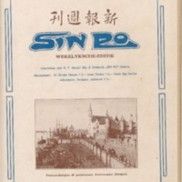 https://repository.monash.edu/files/upload/Asian-Collections/Sin-Po/ac_1923_09_15.pdf