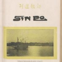 https://repository.monash.edu/files/upload/Asian-Collections/Sin-Po/ac_1924_02_16.pdf