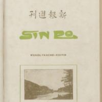 https://repository.monash.edu/files/upload/Asian-Collections/Sin-Po/ac_1924_10_04.pdf
