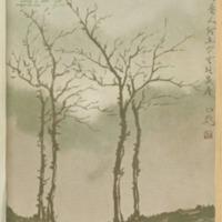 https://repository.monash.edu/files/upload/Asian-Collections/Sin-Po/ac_1941_06_21.pdf