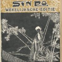 https://repository.monash.edu/files/upload/Asian-Collections/Sin-Po/ac_1936_09_12.pdf