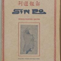 https://repository.monash.edu/files/upload/Asian-Collections/Sin-Po/ac_1924_05_17.pdf