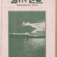 https://repository.monash.edu/files/upload/Asian-Collections/Sin-Po/ac_1929_08_03.pdf