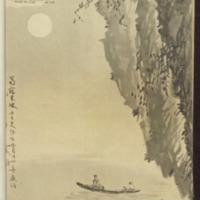 https://repository.monash.edu/files/upload/Asian-Collections/Sin-Po/ac_1941_01_11.pdf