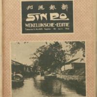 https://repository.monash.edu/files/upload/Asian-Collections/Sin-Po/ac_1932_07_16.pdf
