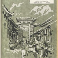 https://repository.monash.edu/files/upload/Asian-Collections/Sin-Po/ac_1938_10_15.pdf