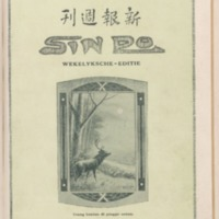 https://repository.monash.edu/files/upload/Asian-Collections/Sin-Po/ac_1923_10_20.pdf