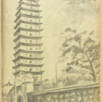 https://repository.monash.edu/files/upload/Asian-Collections/Sin-Po/ac_1939_12_09.pdf