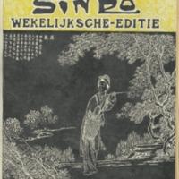 https://repository.monash.edu/files/upload/Asian-Collections/Sin-Po/ac_1936_12_19.pdf