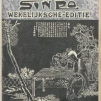 https://repository.monash.edu/files/upload/Asian-Collections/Sin-Po/ac_1936_11_21.pdf