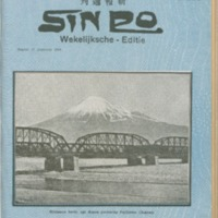 https://repository.monash.edu/files/upload/Asian-Collections/Sin-Po/ac_1929_08_17.pdf